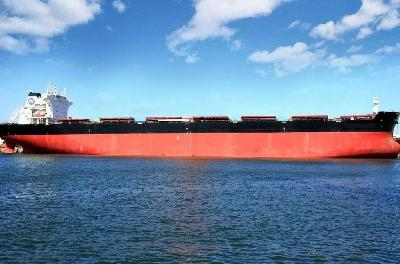 """COSCO Zhoushan Delivers Bulk Carrier """"SUPERIOR"""" to Its European Buyer"""
