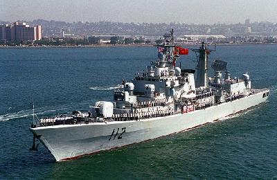 Chinese destroyer enters Mediterranean via Suez