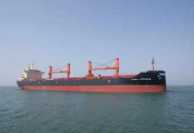 First Astra Centaurus Bulk Carrier Delivered (China)