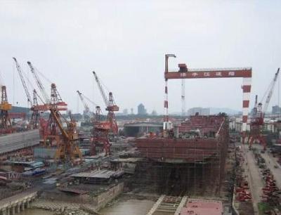 China: Yangzijiang Shipyard Reports Cancellation of Shipbuilding Contracts