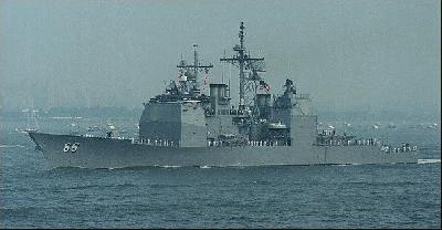 US Navy ship USS Hue City rushes to aid Iranian vessel