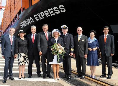 "Hapag-Lloyd held a naming ceremony for the ""Hamburg Express"""