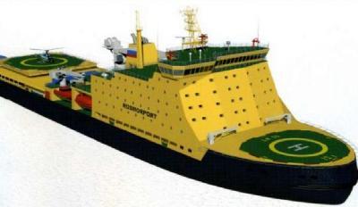 Russia: Baltiysky Zavod Shipyard Inks USD 1.2 Bln Icebreaker Contract