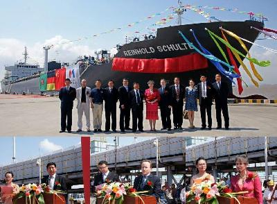 China: Naming Ceremony for Reinhold Schulte