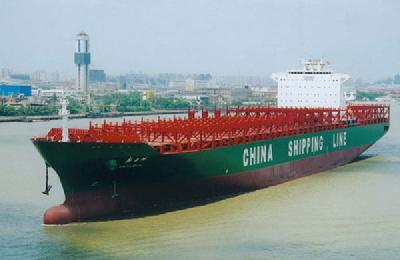 CSCL posts first half loss of US$203 million despite 15pc more box volume