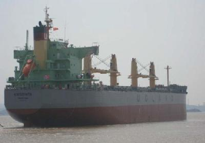 Chinese Shipyard Delivers New Vessel for Ugland Shipping