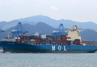 MOL Receives EVO's Top Award for Container Service (The Netherlands)