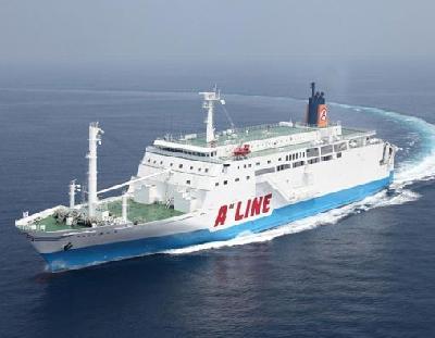 Japan: Mitsubishi Heavy Installs MALS on Ferry