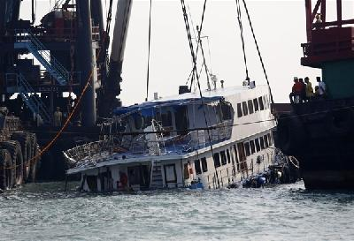 Seventh arrest after Hong Kong ferry collision, death toll climbs to 38