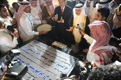 PSA Breaks Ground for Container Terminal in, Saudi Arabia