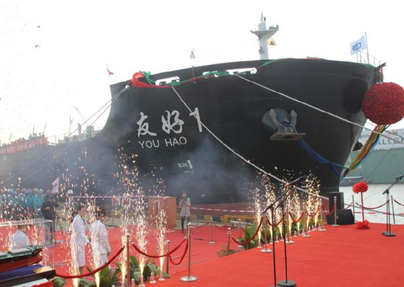 Shanghai Friendship Takes Delivery of Its Newbuild Bulk Carrier (China)
