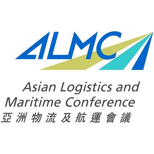 Asian Logistics & Maritime Conference November 8 at HK Convention Centre