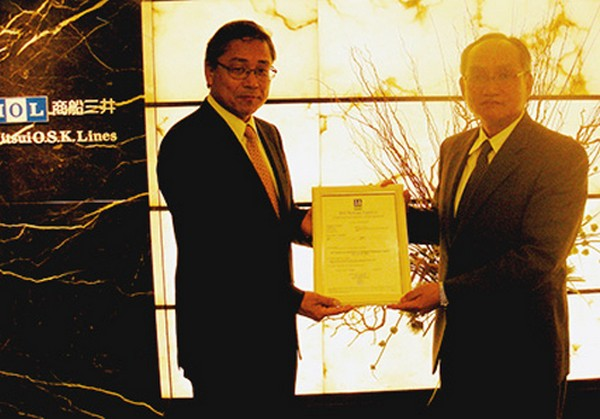 Japan: MOL Receives CMS Certification for Its LNG Carrier Operations