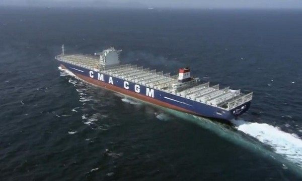China: Maiden Call of World's Largest Container Vessel at HIT