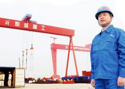 Shipbuilders Turn to Offshore Sector