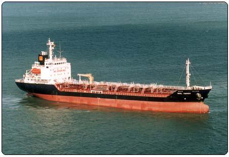 Product tanker market swings define 2012