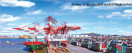 Yingkou Port to build US$56.18 million dry port in Shenyang, Liaoning