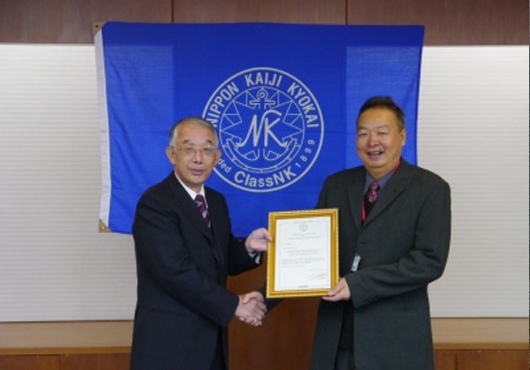 Class NK: First Compliance Certificate for Chinese Shipbreaking Company