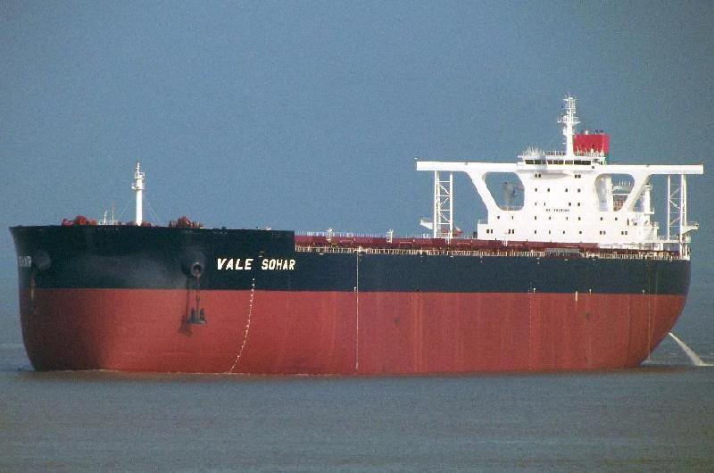 VLCC Vale Sohar Arrives in Oman