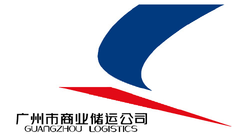 GrandBuy Group purchases Renhe Logistics Base for US$42.48 million
