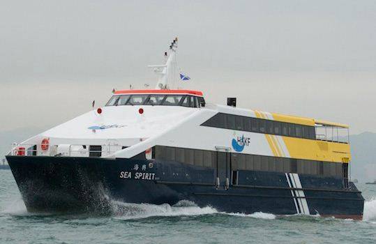 China: Cheoy Lee's Largest GRP Catamaran is Popular Choice for Ferry Operators