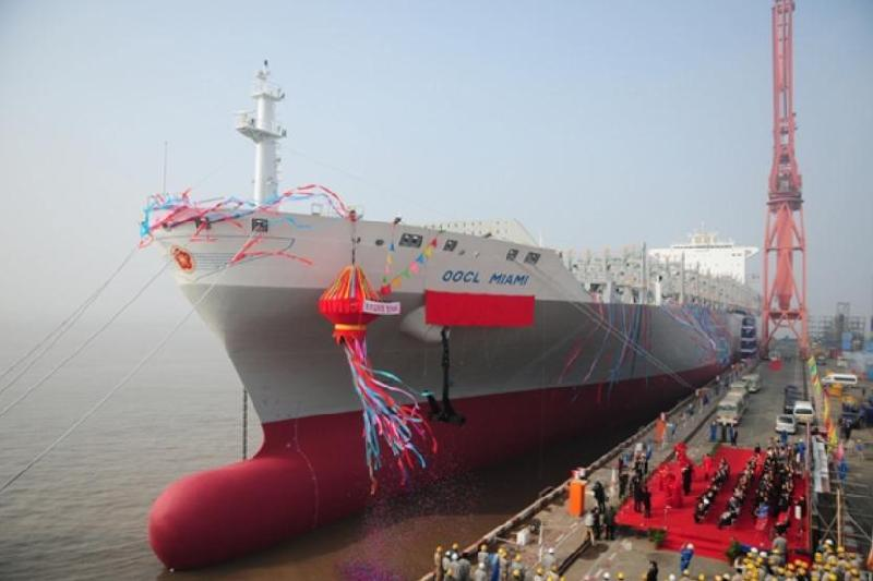 OOCL Christens Its New Containership (China)