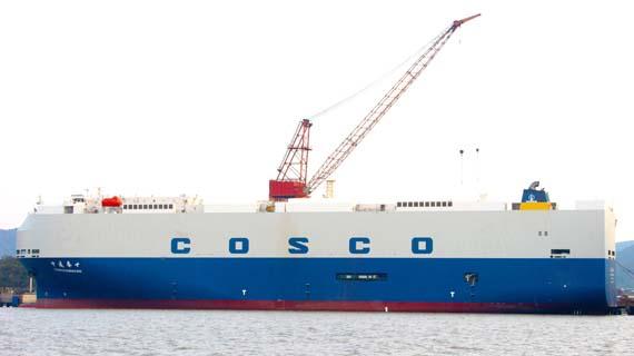 Cosco Shipping starts Zhangjiagang-Brazil automobile ro-ro service