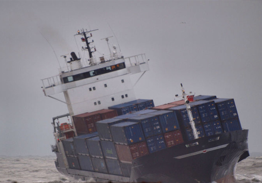 Containership Guangyangxingang Sinks Off Chinese Coast, 11 dead