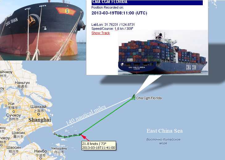 CMA CGM Florida sails to Shanghai leaking oil after bulker collision