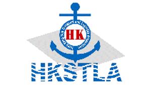 Hong Kong Sea Transport Logistics Association 'BUD' meeting April 18