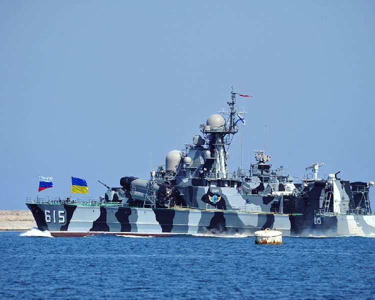 The Russian Warship Bora Will Visit Istanbul In May