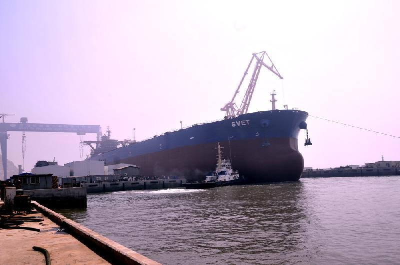 Sovcomflot Launches First of Two VLCC Tankers