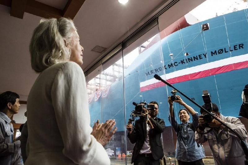 First Triple-E Vessel Christened (South Korea)