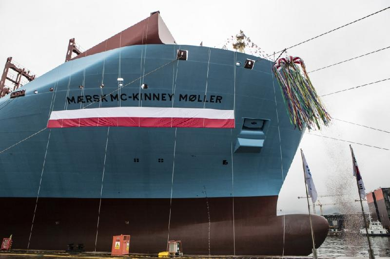 VIDEO: Christening Ceremony of the World's Largest Ship