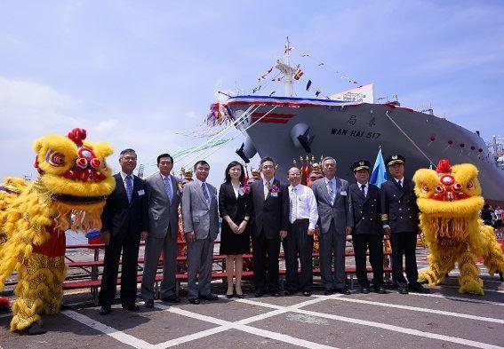 Wan Hai Lines Christens Its New Containership at Kaohsiung Shipyard (Taiwan)