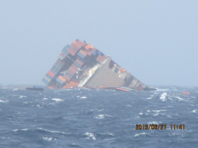 Doomed MOL Comfort's aft section sinks, sister ships to be withdrawn