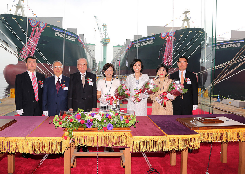Naming Ceremony for Evergreen's Latest Three L-Type Vessels (South Korea)