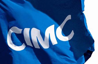 Dalian shipyard to build seven 8,800-TEU ships for box maker CIMC