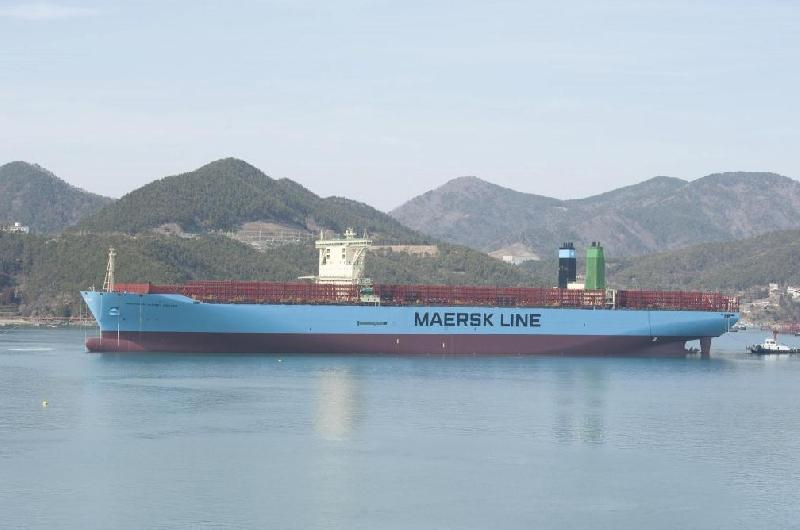 Maersk Line's First Triple-E Ship Commenced Its Maiden Voyage