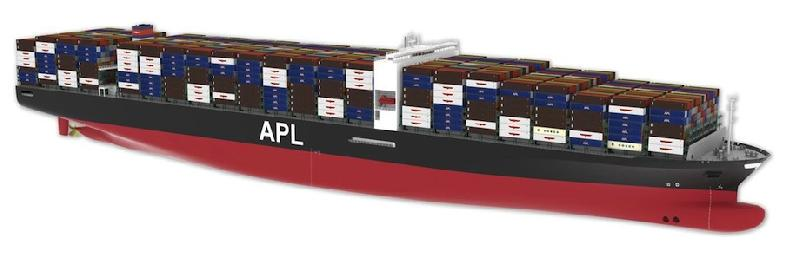 APL takes fifth of ten 14,000 TEUers with half charter-bound to MOL