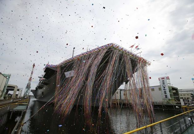 JMSDF Floats Out Its Largest Warship Since World War II