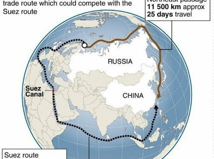 Cosco ship sets sail on over the top Arctic Dalian-Rotterdam voyage