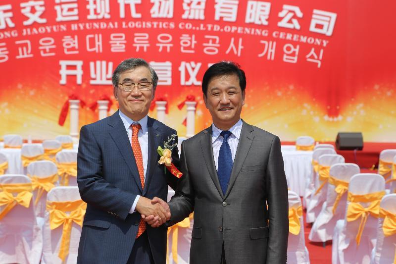 Hyundai Merchant Marine opens its first box yard in China at Qingdao