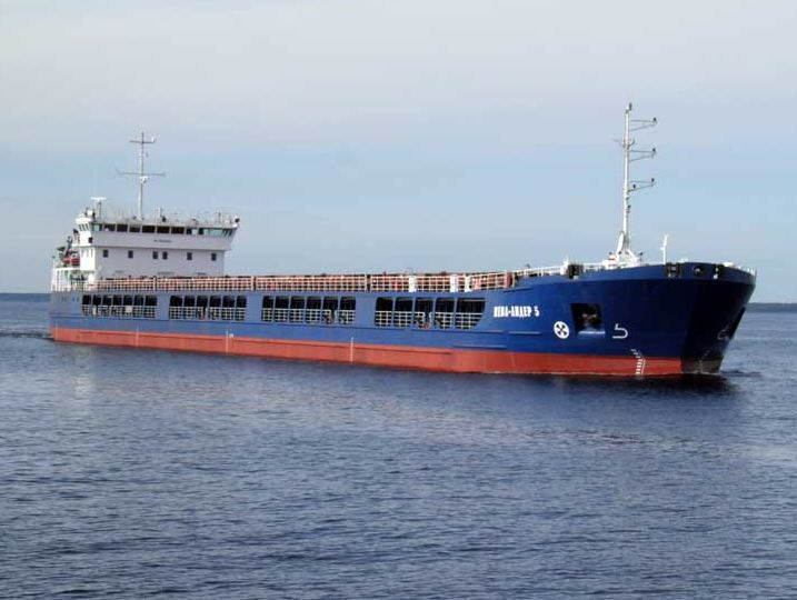 "Nevsky Shipyard Delivers Dry-Cargo Vessel ""NEVA-LEADER 5″ (Russia)"