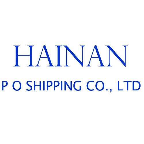Hainan PO Shipping quits box shipping after ranking third in China