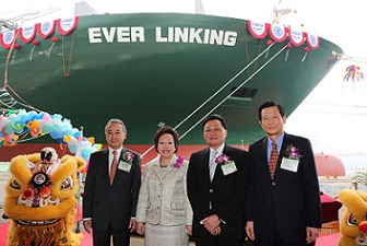 Evergreen Held Naming Ceremony for 'Ever Linking' at CSBC's Shipyard
