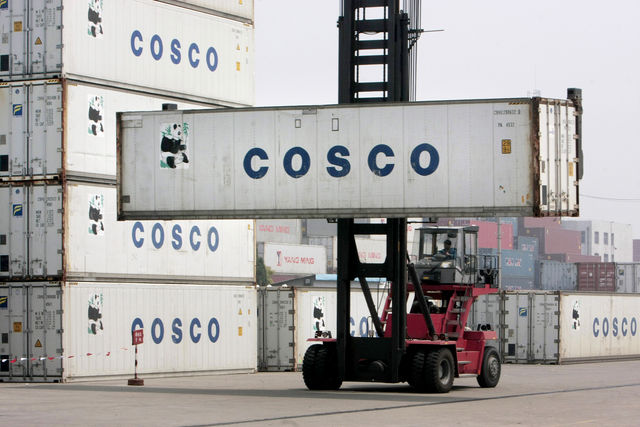 Cosco Pacific profit up 4.7pc to US$80 million as revenues rise 11pc