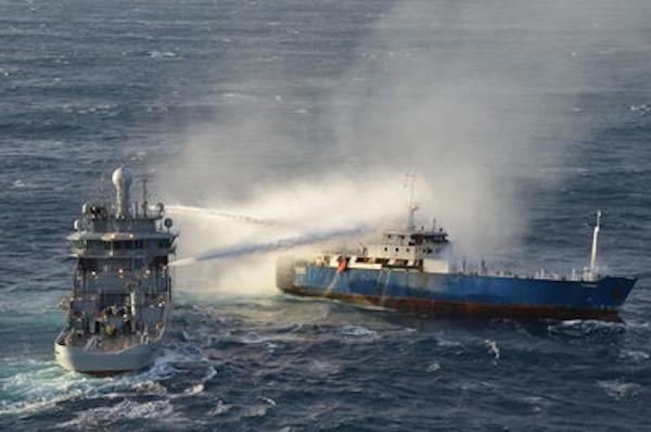 Cargo Ship MV Fernanda Catches Fire Near Iceland