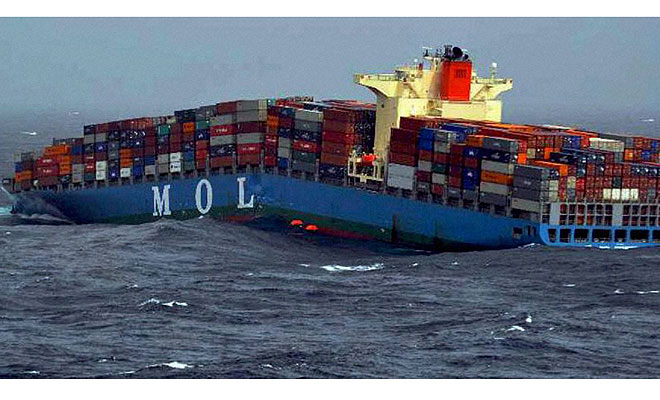 Inspectors find MOL Comfort hull rupture amidships in disaster probe