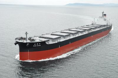 Asian Capesize Rates To Slide As Cargo Fixtures Dry Up